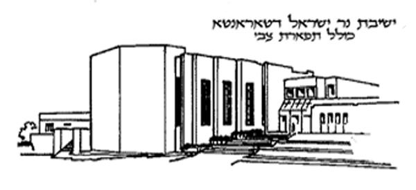 Ner Yisroel